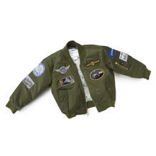 Green Nylon Flight Jacket - Youth